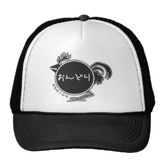 Year of the Rooster - 1969 Trucker Hat