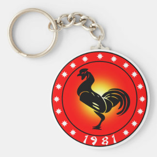 Year of the Rooster 1981 Keychain