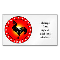 Year of the Rooster 1981 Magnetic Business Card