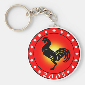 Year of the Rooster 2005 Keychain