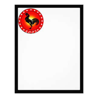 Year of the Rooster 2005 Personalized Letterhead