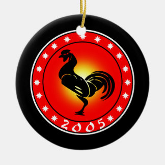 Year of the Rooster 2005 Christmas Tree Ornaments