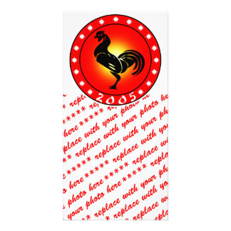 Year of the Rooster 2005 Picture Card