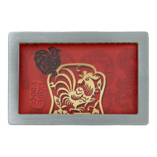 Year of The Rooster 2017 Belt Buckle 2