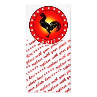 Year of the Rooster 2017 Card