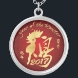 """Year of the Rooster 2017 - Chinese New Year Silver Plated Necklace<br><div class=""""desc"""">Personalized Year of the Rooster - Chinese New Year pendant. Lunar New Year 2017. Red and Gold traditional colors. Gung Hay Fat Choy!    Contact me for custom design requests!</div>"""