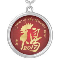 Year of the Rooster 2017 - Chinese New Year Silver Plated Necklace