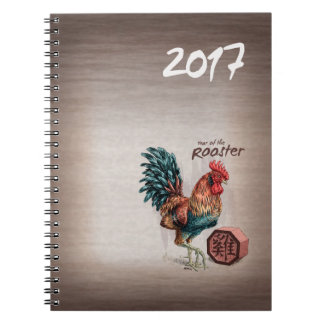 Year of the Rooster 2017 Chinese Zodiac Art Spiral Notebook
