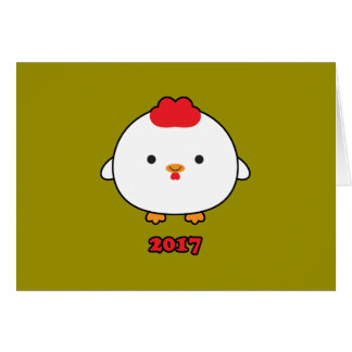 Year of the Rooster 2017 Greeting Card - Blank