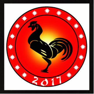 Year of the Rooster 2017 Standing Photo Sculpture