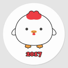 Year Of The Rooster 2017 Sticker at Zazzle