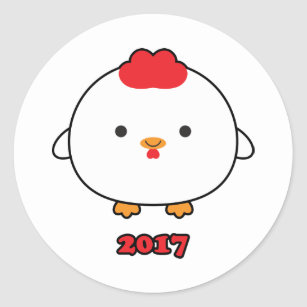 Year of the Rooster 2017 Sticker