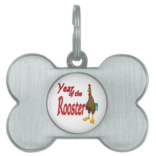 Year Of The Rooster 2 Pet Tags