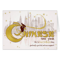 Year of the Rooster Chinese New Year Gold 'n Brown Card at Zazzle