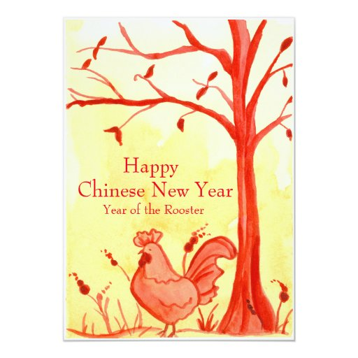 Year of the Rooster Chinese New Year Party Card