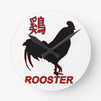 Year of the Rooster - Chinese New Year Round Clock