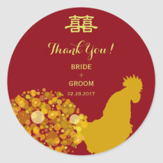 Year Of The Rooster Chinese Wedding Party Favors Classic Round Sticker at Zazzle