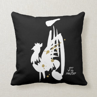 Year of the Rooster - Chinese Zodiac Pillow