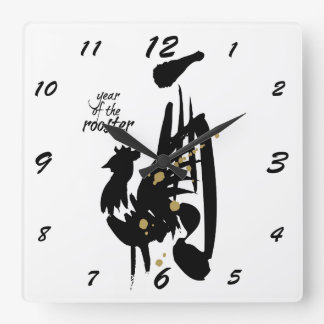 Year of the Rooster - Chinese Zodiac Square Wall Clock