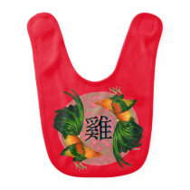 Year of the Rooster Circle Bib