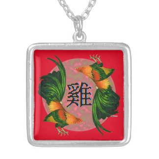 Year of the Rooster Circle Silver Plated Necklace