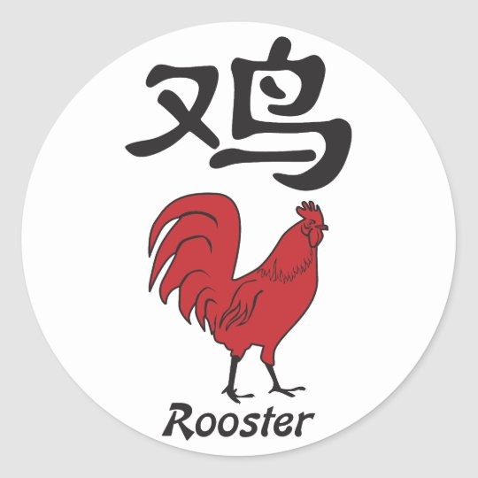 Year of the Rooster Classic Round Sticker