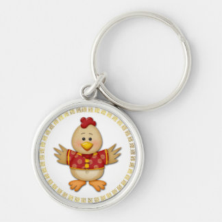 Year of The Rooster Cute Funny Rooster Keychain