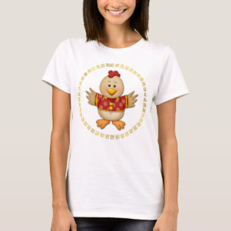 Year of The Rooster Cute Funny Rooster T-Shirt