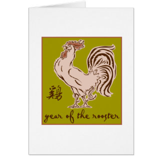 Year Of The Rooster Greeting Cards