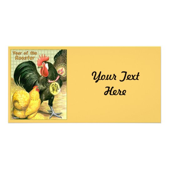 Year of the Rooster Medallion Card
