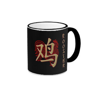 Year of the Rooster Ringer Coffee Mug