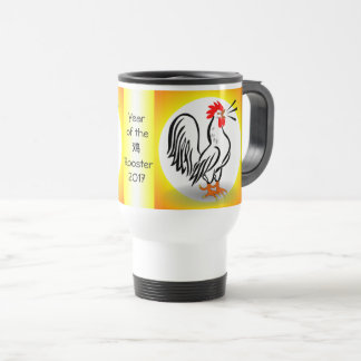 YEAR OF THE ROOSTER mug