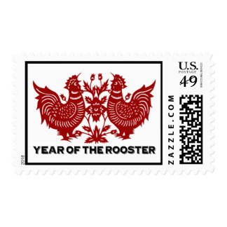 Year of The Rooster Papercut Postage Stamp