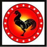 Year of the Rooster Photo Cutout