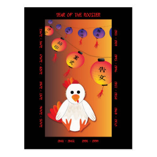 Year of the Rooster Postcard