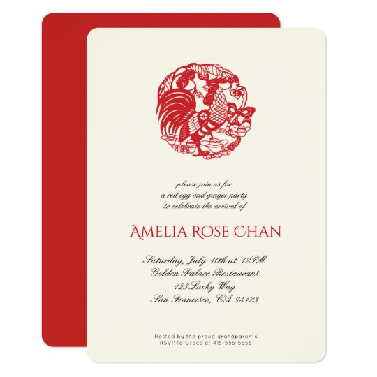 Chinese New Year Lunch Invitation Wording | Infoinvitation.co