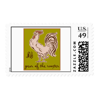 Year Of The Rooster Stamp