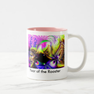 Year of the Rooster Two-Tone Coffee Mug