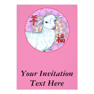 Year of the Sheep2 Card