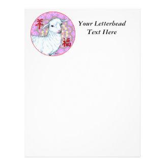 Year of the Sheep2 Letterhead Design