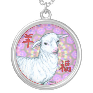 Year of the Sheep2 Round Pendant Necklace