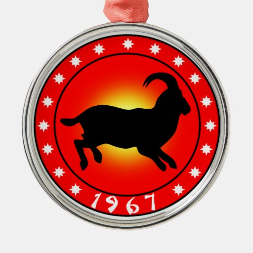 Year of the Sheep 1967 Ornaments