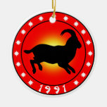 Year of the Sheep 1991 Christmas Tree Ornaments