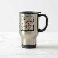 Year of The Sheep 2015 Coffee Mugs