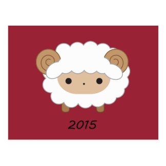 Year of the Sheep - 2015 Postcard