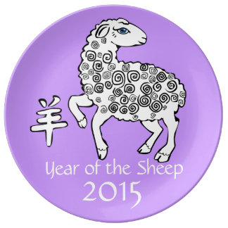 Year of the Sheep 2015 White Lamb Chinese Zodiac Porcelain Plate