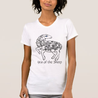 Year of the Sheep Black White Chinese Zodiac Art T-Shirt