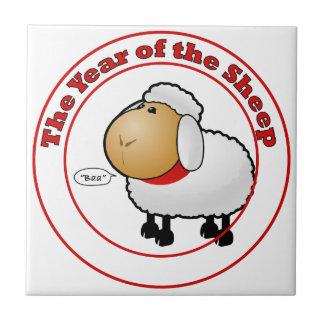 Year of the Sheep Cartoon Tile