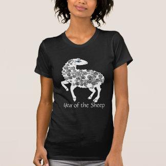 Year of the Sheep Chinese Zodiac Black White Folk T-Shirt