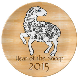 Year of the Sheep Chinese Zodiac Faux Wood 2015 Porcelain Plates